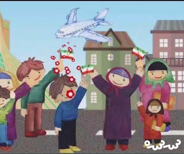 """انیمیشن """" امام آمد """" رونمایی شد"""
