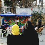 پنجمین رویداد سرسره خوانی در شهر کتاب الماس برگزار شد