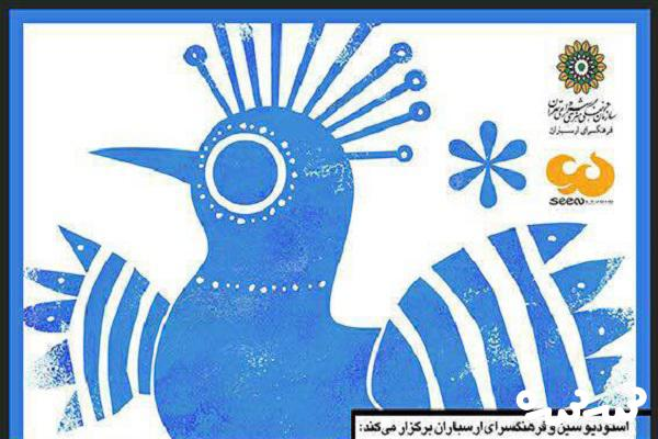 آموزش تصویرگری بهزاد غریب پور