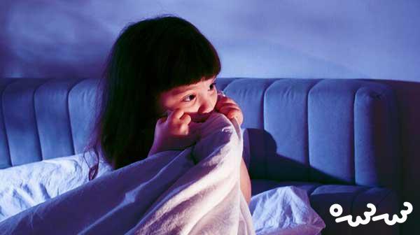 اثرات مثبت و منفی ترساندن کودک