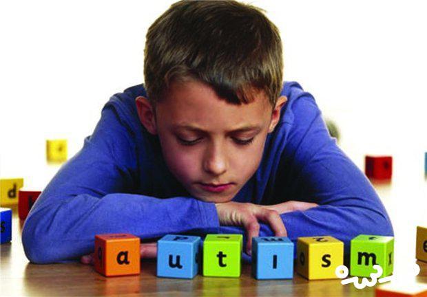 ارتباط مصرف داروهای ضد افسردگی دوران بارداری و اوتیسم در کودک