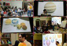 برنامه آسمان شب و کارگاه نجوم برای کودکان ۳ تا ۸ سال
