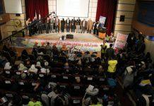 بیستمین همایش بازی های المپیک ویژه ایران