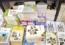 ثبت نام مجدد کتب درسی برای جاماندگان از ۱۵ مردادماه
