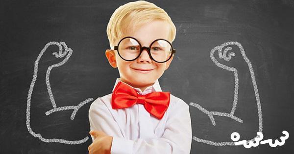 ده راه ساده برای تقویت اعتماد به نفس کودک