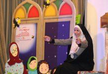 رقابت راویان قصه در کانون پرورش فکری فارس آغاز شد