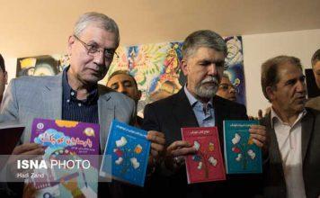 روز «کتابخوانی» در مهد کودک ها تعیین شد