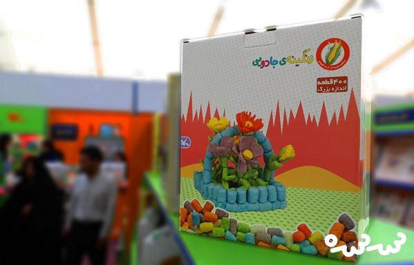سرگرمی رنگینه ی جادویی در سی امین نمایشگاه کتاب تهران عرضه می شود
