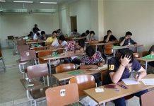 شیطنت یک دانش آموز ماجرای لو رفتن سوالات امتحانی بود