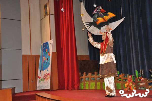 فراخوان بیستمین جشنواره بین المللی قصه گویی تمدید شد
