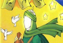 قصه بهترین عموی دنیا ؛ حضرت عباس (ع)
