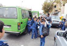 نماد سرویس مدارس در پلیس راهور رونمایی شد