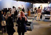 نمایشگاه فرهنگ دیداری کودکان