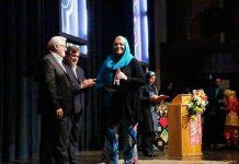 نوزدهمین جشنواره قصهگویی برگزیدگانش را شناخت