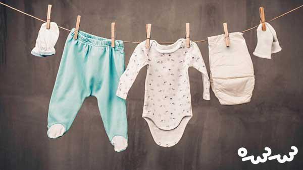 نکاتی در مورد شستن لباس نوزاد