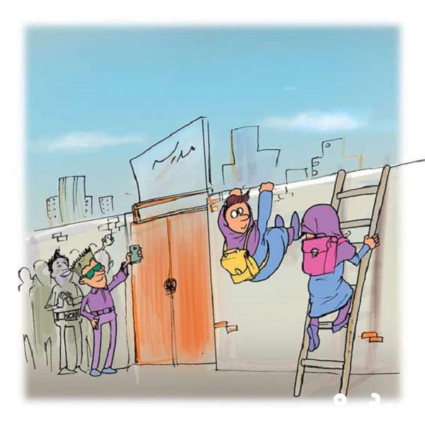 همه چیز در مورد فرار کردن بچه ها از مدرسه (قسمت دوم)