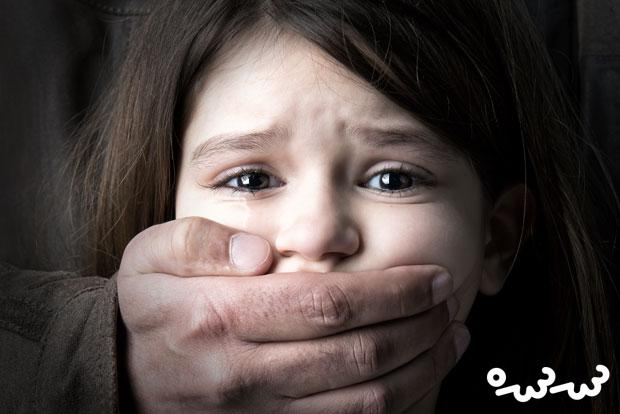 چگونه از کودک آزاری پیشگیری کنیم؟