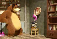 کارتون ماشا و میشا - قسمت بیست و شیشم - (تعمیرات خانه)