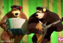 کارتون ماشا و میشا - قسمت شصت و هشت - (گروه موسیقی)