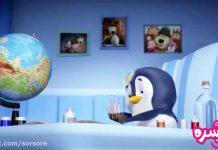 کارتون ماشا و میشا - قسمت شصت و هفت - (بهترین پرستار)