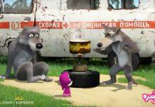 کارتون ماشا و میشا - قسمت پنجاه و نهم - بازی تموم شد