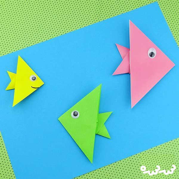 کاردستی اوریگامی ماهی