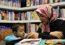 کارگاه کتابخوانی مشارکتی برگزار می شود