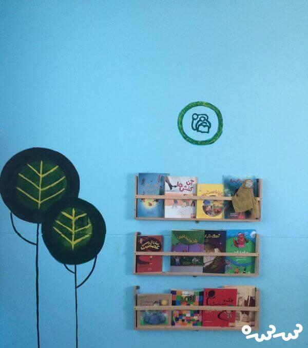 کتابخانه خانگی مناسب کودک؛ ایده هایی برای ساخت
