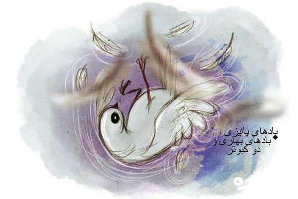 کتاب احمدرضا احمدی انیمیشن میشود