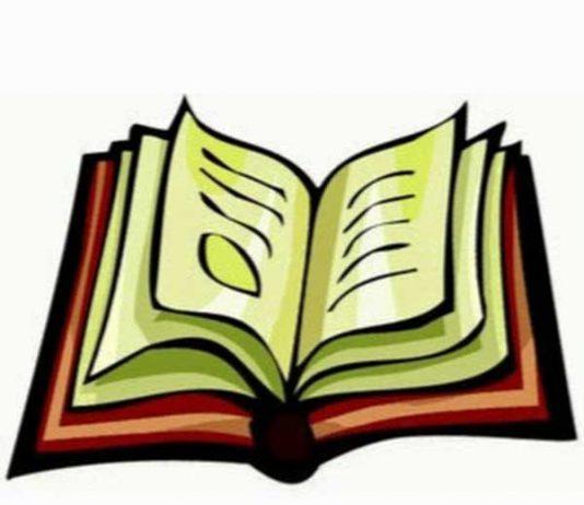کتاب قصه ی یه قصه؛ ماجرای کودکی که کسی برایش کتاب نمی خواند