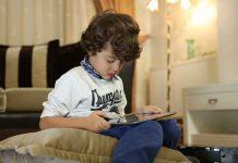 کنگره کتاب های کودکان در عصر دیجیتال