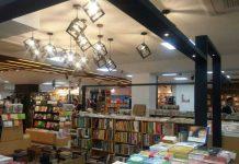 کوچول و موچول در کتابفروشی همیشه