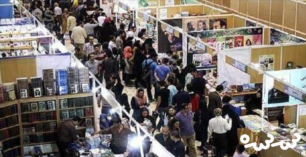 گزارش سرسره از سی امین نمایشگاه بین المللی کتاب