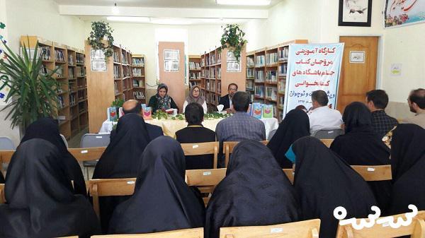 گزارش کارگاه جام باشگاههای کتابخوانی در روستای علوی کاشان