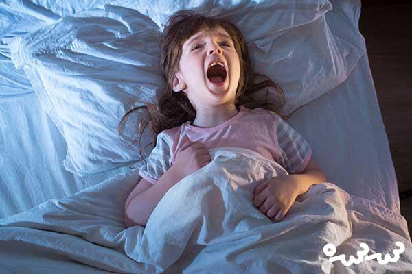 ۵ کار ترسناک که بچه ها در طول شب انجام می دهند