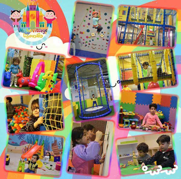خانه بازی دهکده میشا برای کودک نوپا تا نوجوان
