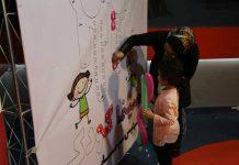 افتتاح نخستین سینمای کودک کشور