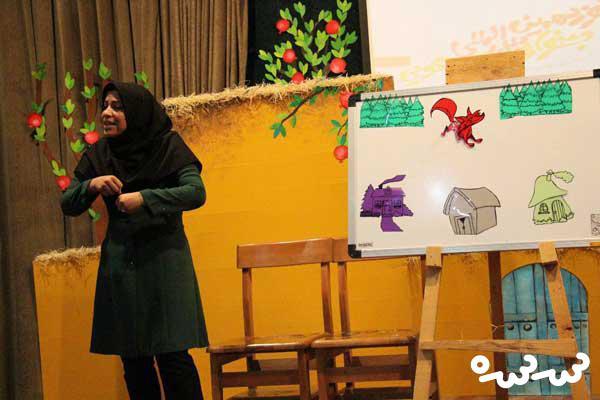 آموزش دروس با کمک گرفتن از قصه