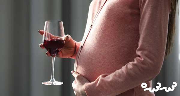 خوردن عرق در دوران بارداری