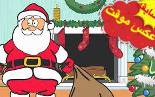 شعر بابا نوئل؛ شعر کریسمس کودکانه