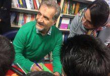 تشویق کودکان به کتابخوانی از زبان مصطفی رحماندوست