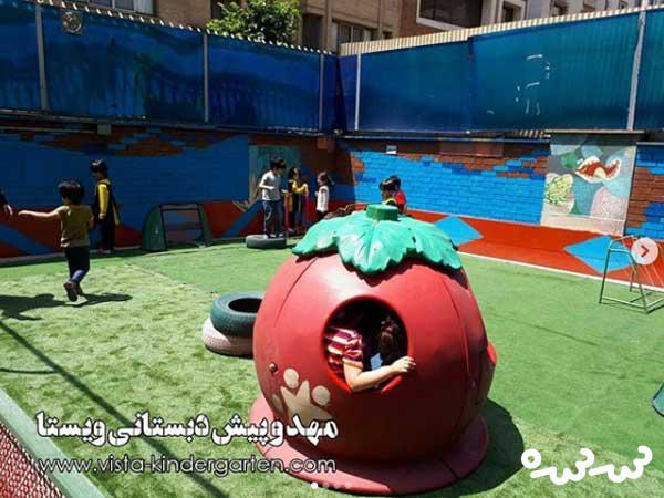 مهد کودک و پیش دبستانی ویستا