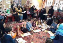 كارگاه كتابخوانی و آشنايی با مهارت های اجتماعی