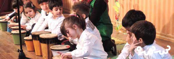 مهد کودک و پیش دبستانی دو زبانه پارادایس