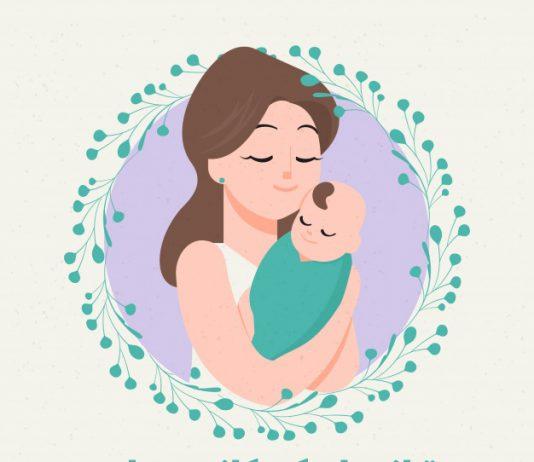 ترانه های کودکانه روز مادر