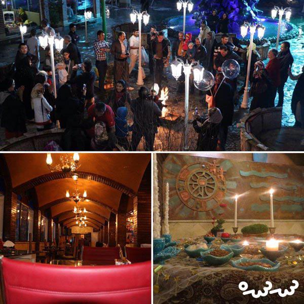 جشن باستانی چهارشنبه سوری
