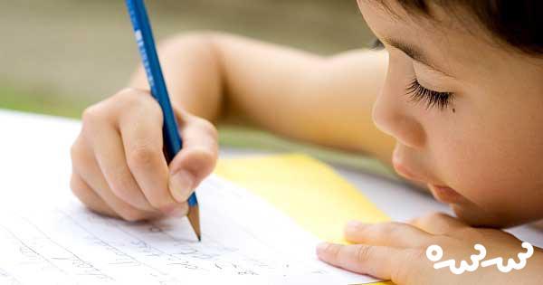 درمان اختلال یادگیری کودکان