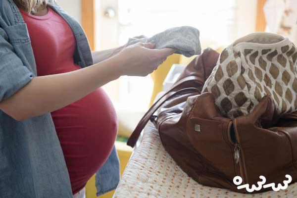 ساک زایمان برای مادر و کودک و همراه