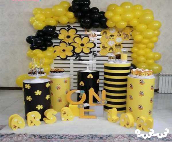 برگزار کننده جشن تولد شما